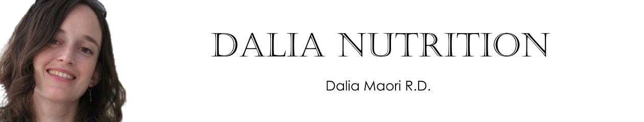 Dalia Nutrition